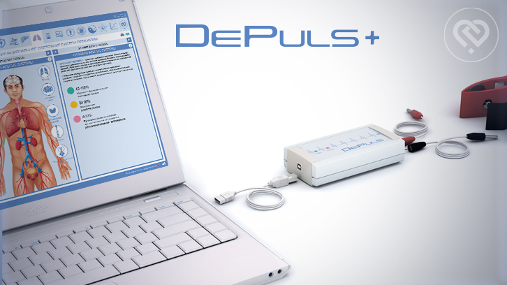 DePuls+ – the assessment of the body condition, using the heart rhythm.