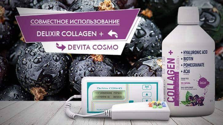 A complex approach to health – DeVita Cosmo and DeLixir Collagen+